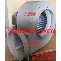 2HP 6P 12inch Forward Curved Centrifugal Blower